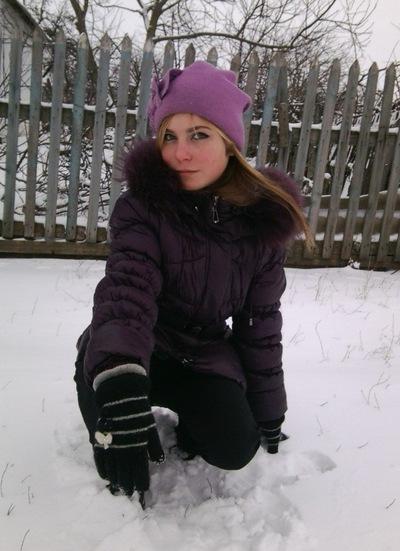 Жанна Билык, 2 декабря 1999, Николаев, id201884664