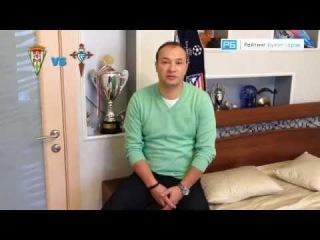 Прогноз Константина Генича на матчи «Вильярреал» – «Барселона» и «Кордоба» – «Сельта»