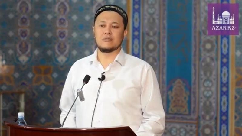 Рамазан айыны оразасы Арман Кауныш 720p mp4