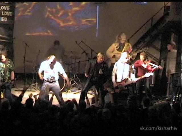 Король и Шут: ДР Леннона и гримерка, Клуб Старый дом , 9.10.2003