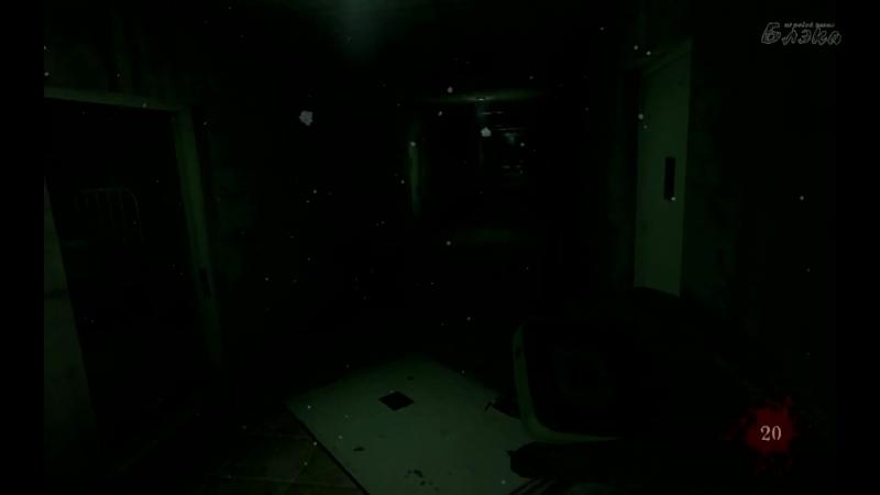 Insanidade – 1 – Темнота, мурашки, ужас, манекены, вопли, паника