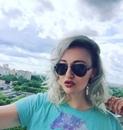 Ксения Сидорина фото #28