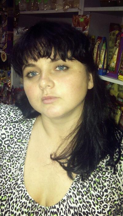 Ирина Степченкова, 21 ноября 1982, Ровно, id49572489