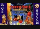 Chip and Dale Rescue Rangers, All Bosses Чип и Дейл, Все Боссы Dendy 8-bit NES - (aneka.scriptscraft) 720p