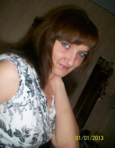 Татьяна Егорова, 28 декабря 1992, Омск, id121781060