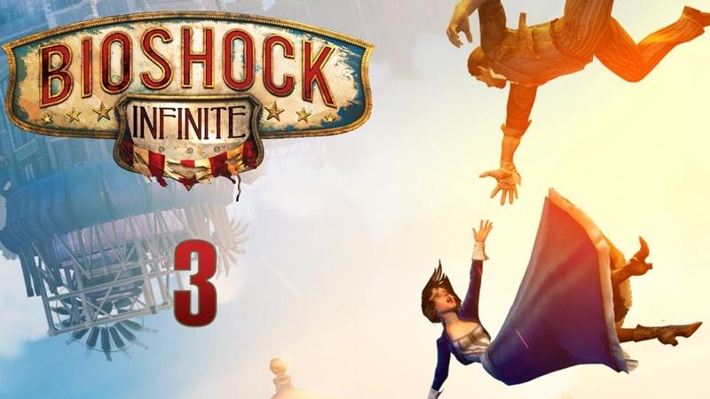 BioShock Infinite прохождение с Карном Часть 3