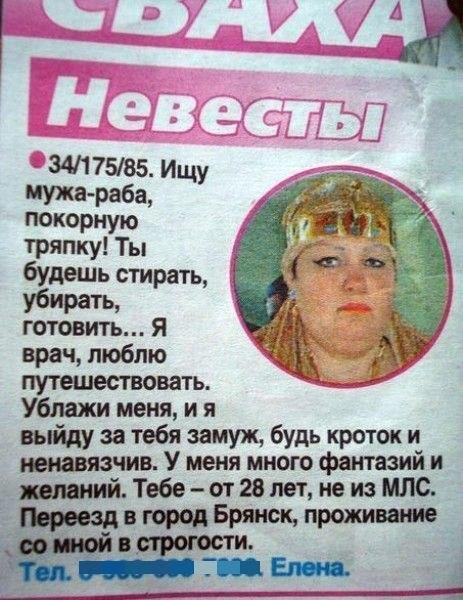 А может ли женщина быть в семье тираном ? - Страница 4 QlM8zXgRzxU