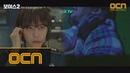 Voice2 *심장주의* 폐 군부대에 출몰한 '좀비'에 습격당한 개인방송 BJ! 180826 EP.6