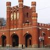 Типичный Калининград )))