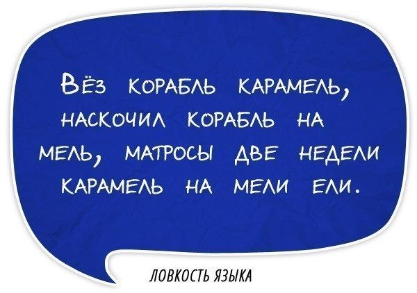 Фото №456250923 со страницы Ульяны Дудниковой