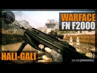 Warface Оружие - Обзор на FN F2000