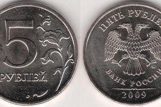 Монеты в контакте пермь как оставить отзыв на мешке