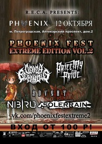 12.10 - PHOENIX FEST: Extreme Edition 2 -PHOENIX