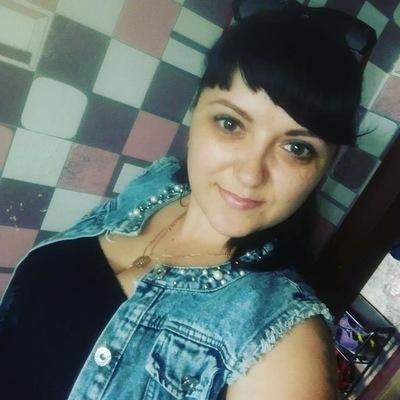 Екатерина Катеринкина