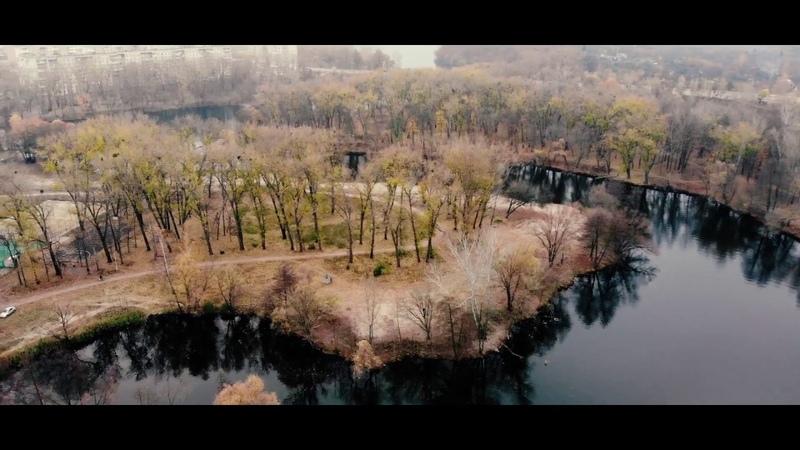 Осенний парк Кожедуба, Сумы