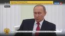 Новости на Россия 24 Путин расчитывает на стабилизацию ситуации в Абхазии