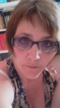 Марина Рекало, 8 апреля 1971, Переславль-Залесский, id56797327