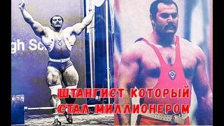 Украинский Шварценеггер Анатолий Писаренко