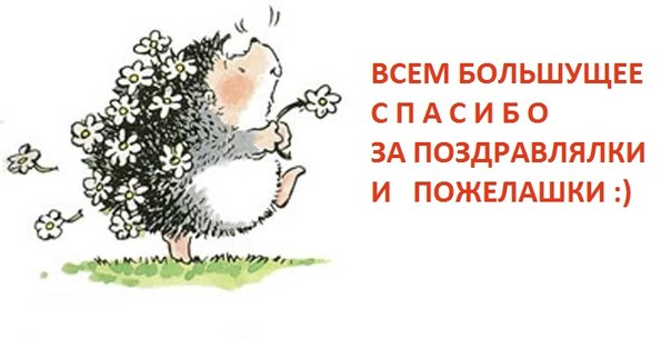 1 сентября  стихи короткие шуточные и прикольные детям и