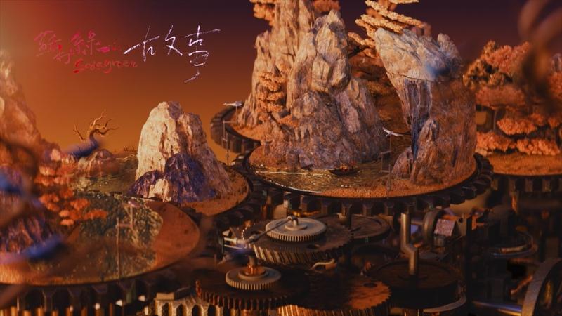 11 дек. 2013 г.蘇打綠 sodagreen -Ву Цинфэн【故事】Official Music Video