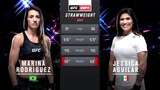 UFC on ESPN 2 1 сезон Джессика Агуилар VS Марина Родригес