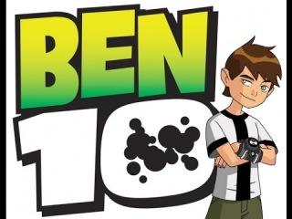 ���10 ������������� ����� / Ben10 galactic challenge