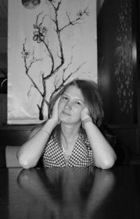 Светлана Краковенко, 28 февраля 1983, Санкт-Петербург, id49900066