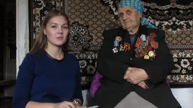 Напутственное слово от ветерана ВОВ Бацмановой В.И. для молодежи ЛНР!