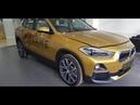 Наш коллега получил золотую BMW в подарок. Что нужно для этого делать?