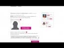 Как открыть онлайн-магазин представителя ( инструкция)
