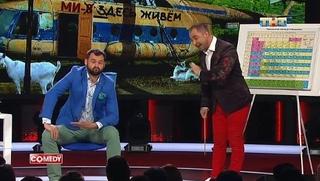 Новый Comedy Club (Камеди Клаб) 19.10.2018