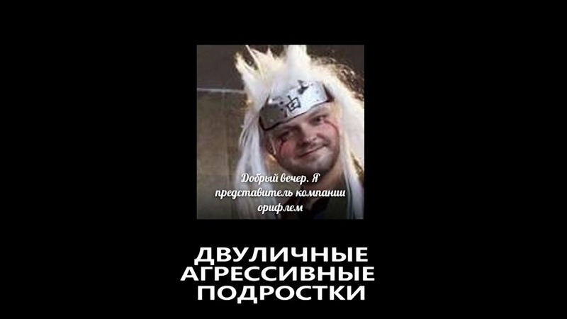 Дай-фест XII, Омск, 25.11.18 Naruto ShippuudenНаруто Ураганные Хроники (cosplay)