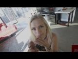 Alex Grey PornMir, ПОРНО ВК, new Porn vk, HD 1080, Blonde, Teen, Straight