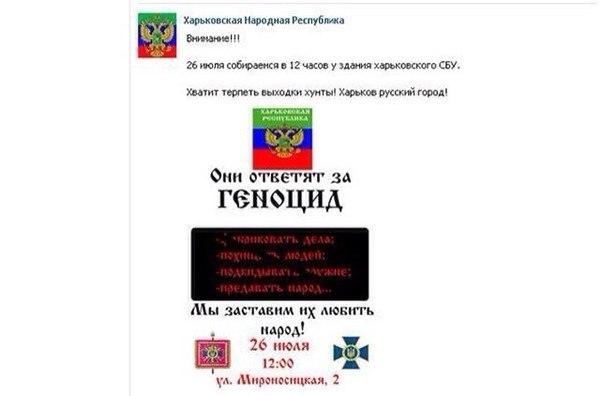 """Долги Госрезерва составляют более 5 млн.грн. Это индикатор """"неизлечимой"""" болезни - Цензор.НЕТ 5981"""