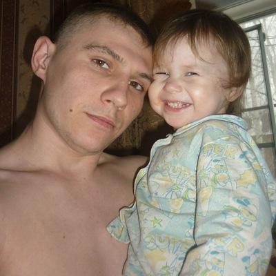 Максим Арбузов, 26 февраля , Прокопьевск, id147594697