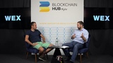 Видео интервью CEO WEX Дмитрия Васильева в Blockchain Hub Kyiv