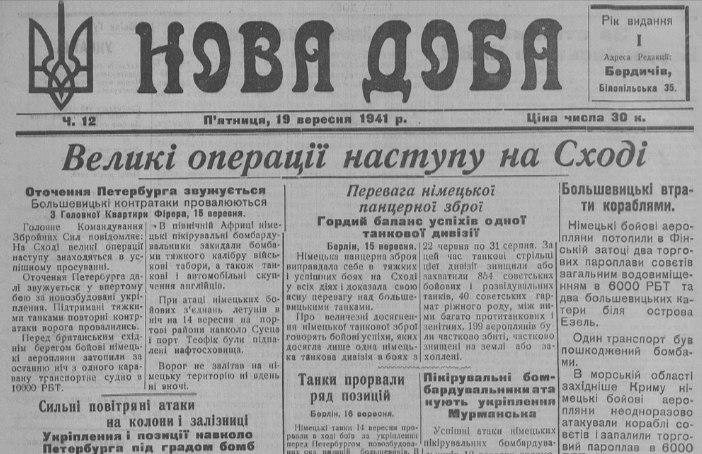 Нова доба: Відроджується промисловість Бердичева