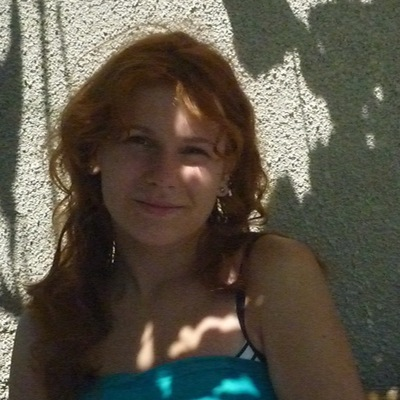 Ирина Смирнова, 19 марта 1993, Москва, id136280892