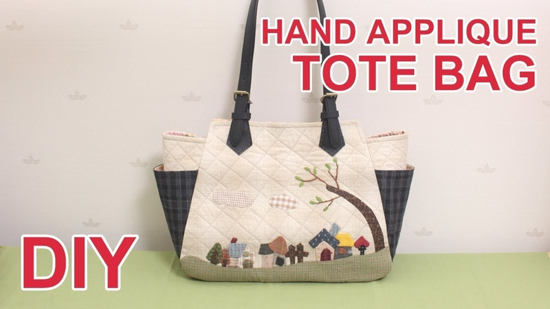 DIY Cute Applique Bag 귀여운 아플리케 퀼트 가방만들기 Quilt tote bag with side pockets アップリケバッグ sewingtimes