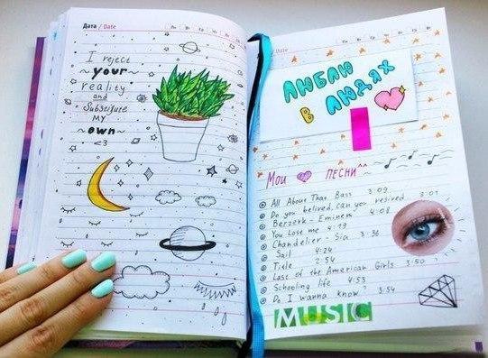 Что сделать личным дневником и как его украсить