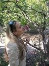 Ника Шевчук фото #27