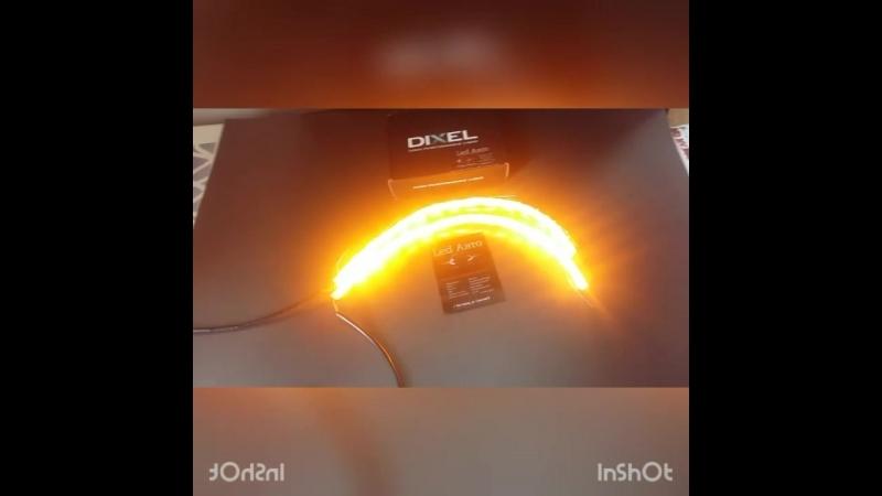 ДХО DIXEL Внутренний S12 Dinamic поворотник