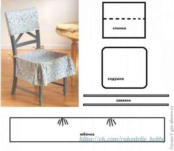 Materiales gr ficos gaby abril 2015 - Forro para sillas de comedor ...