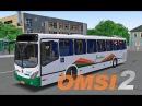 Автобус Marcopolo Gran Viale O-500R для Omsi 2