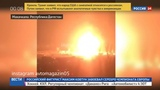 Новости на Россия 24  •  При взрыве и пожаре на АЗС в Дагестане пострадал человек
