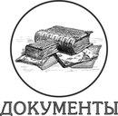 vk.com/docs?oid=-48237828