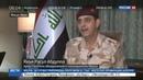 Новости на Россия 24 • США и их союзники продолжат бомбить Мосул, несмотря на гибель мирных граждан