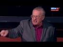 Жирик наговорил на 282 статью УК РФ