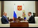 Медведева вызвали на ковер смотреть всем вся правда как работает наша ВЛАСТЬ