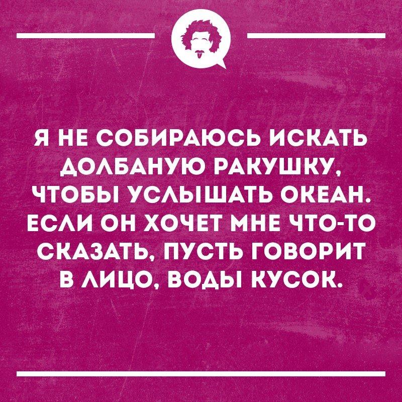 https://pp.userapi.com/c543107/v543107080/352e8/RbOInlycnUI.jpg